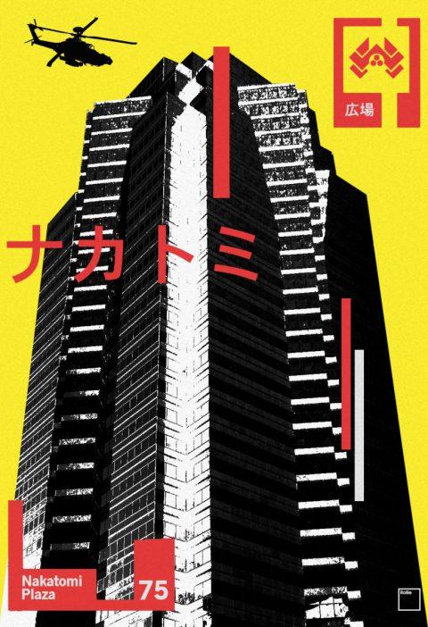 Nakatomi Plaza 75 // ナカトミプラザ 75