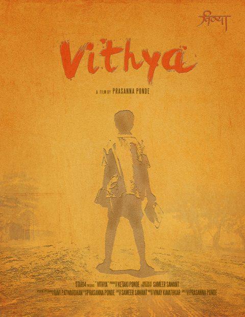 Vithya