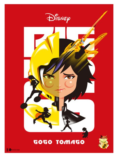 Big Hero 6/Tribute Art_GOGO TOMAGO