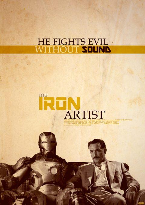 The Iron Artist