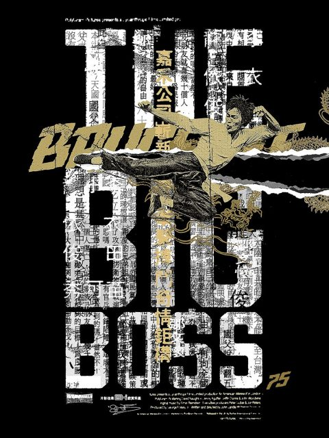 Bruce Lee Triple – The Big Boss