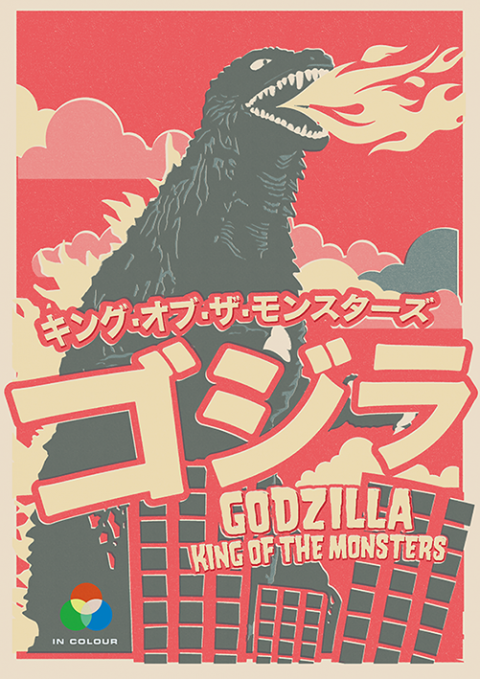 King of the Monsters