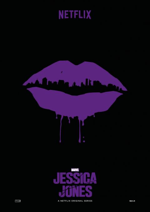 JESSICA JONES Poster Art