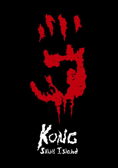 Kong Skull Island Handprint