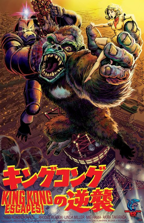 KING KONG ESCAPES ( 50th Anniversary)