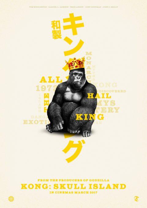 Kong: Skull Island III