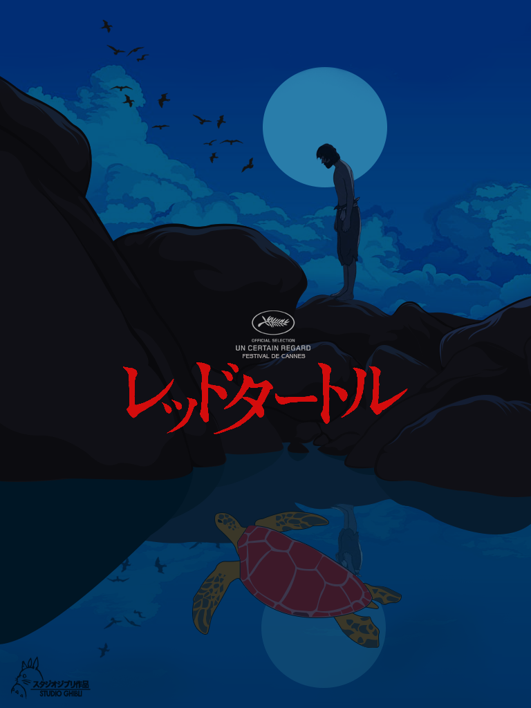The Red Turtle Posterspy