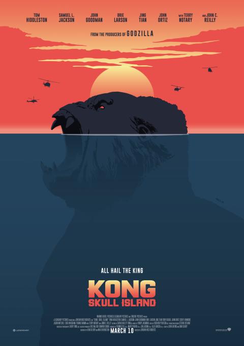 KONG: SKULL ISLAND Poster Art