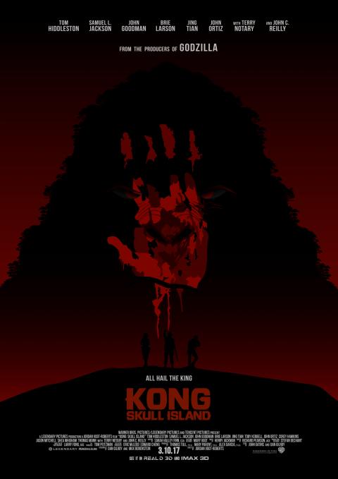 "Kong Skull ""Isle Hand"""
