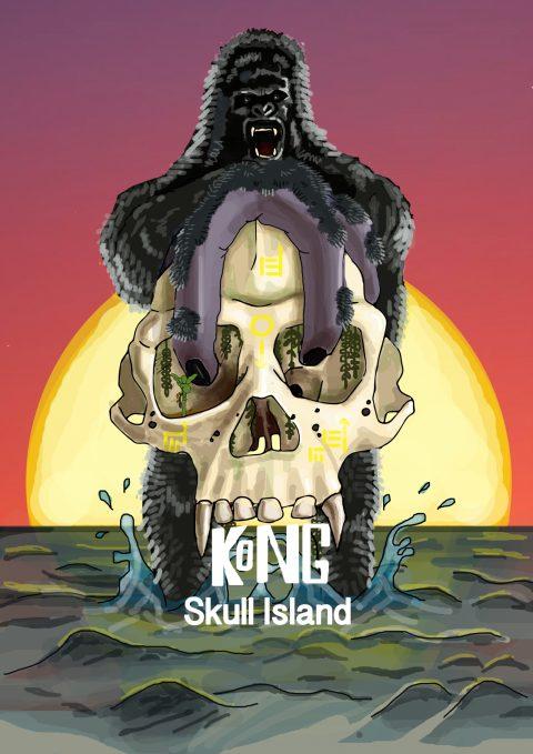kongs skull