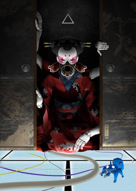 Yōkoso / ようこそ