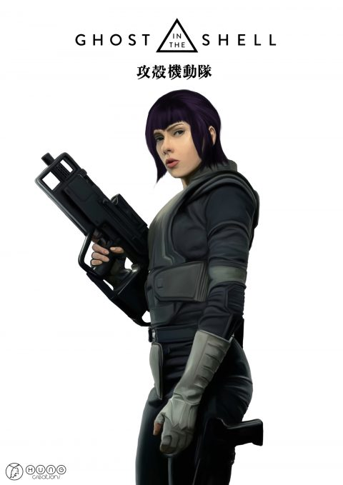 Ghost I the shell