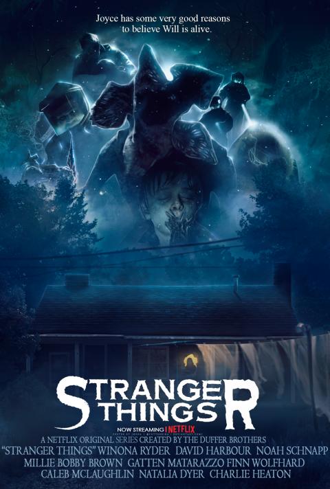 Stranger Things as Fright Night