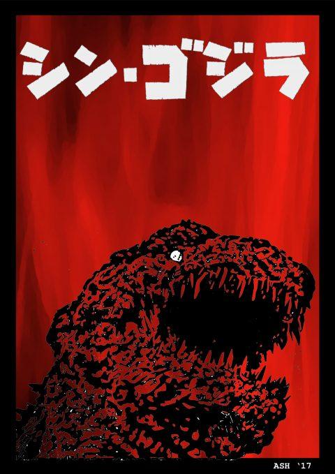 Shin Godzilla.
