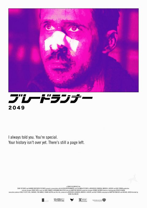 Blade Runner 2049 – The page left.