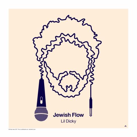 Jewish Flow