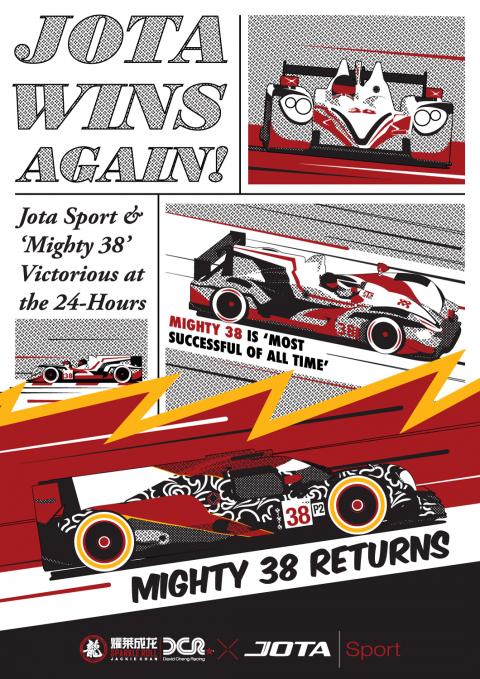 Jackie Chan DC Racing/Jota Sport: Mighty 38