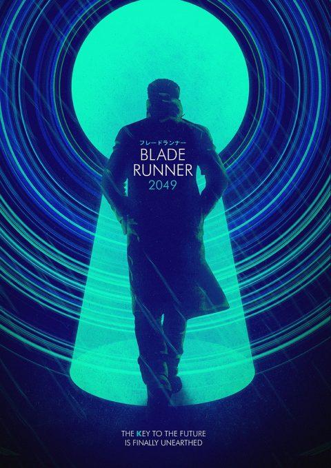 Blade Runner 2049: K hole