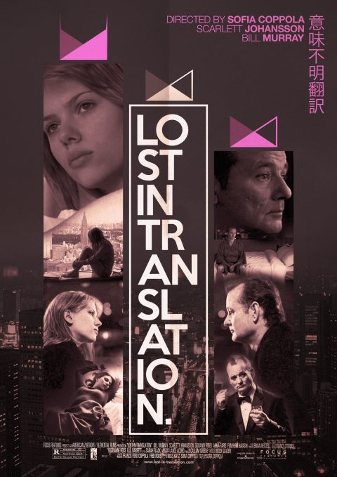 My alternative take on 'Lost in Translation'