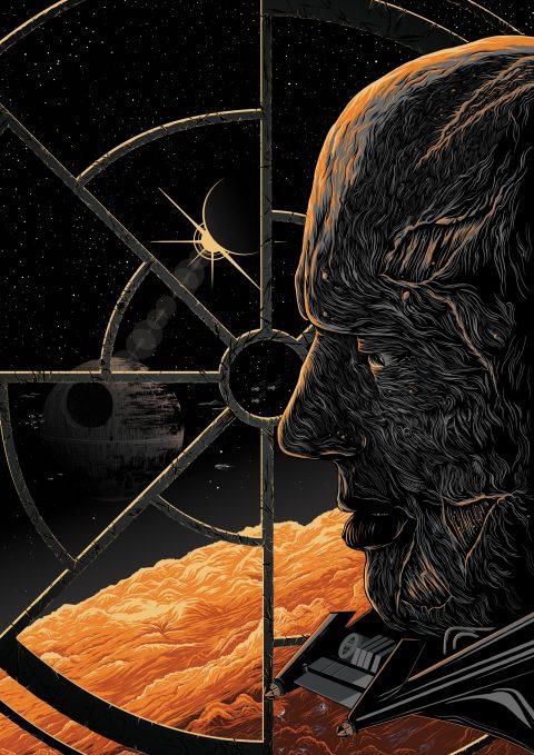 Vader | 2015