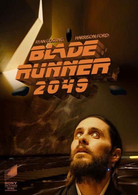 Blade Runner 2049 (motion poster)