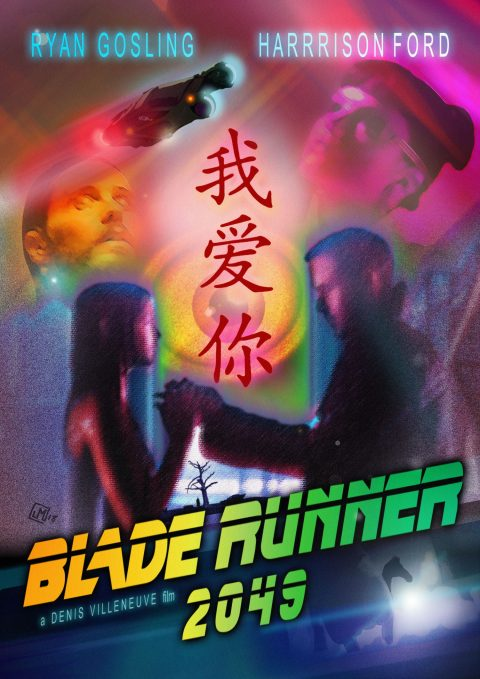 "Blade Runner 2049 ""I Love You…"""