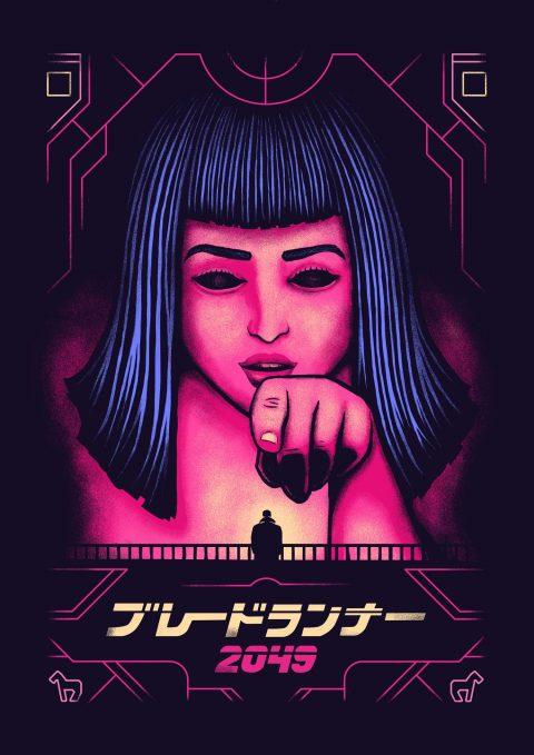 Blade Runner 2049 – 'Special'
