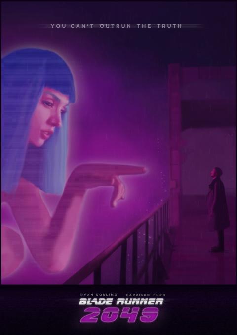 Blade Runner 2049 Motion Poster – Joi