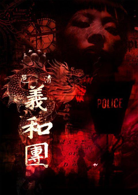 Fu Manchu, the Devil Doctor