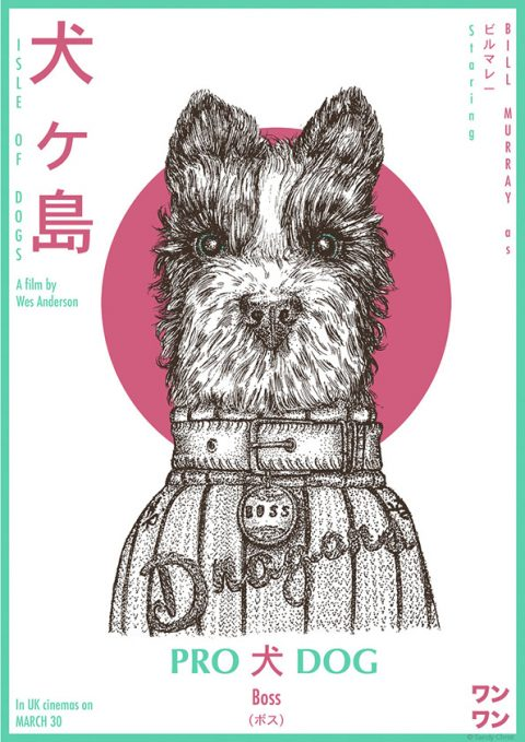 Isle of Dogs Movie Poster – Boss