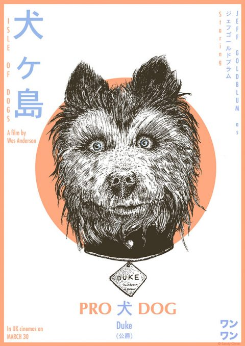 Isle of Dogs Movie Poster – Duke