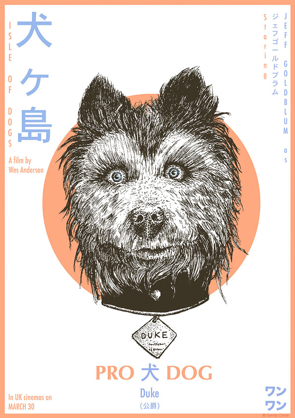 Isle Of Dogs Movie Poster Duke Posterspy