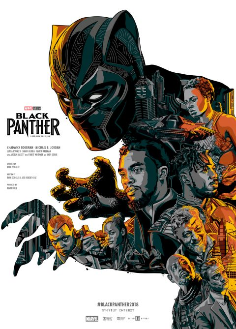 Black Panther – Alternative Poster