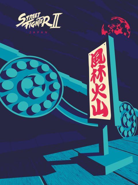 Streetfighter 2 – Japan/Ryu