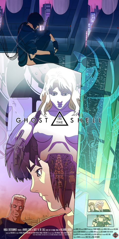 Ghost In The Shell (1995) alternative movie poster