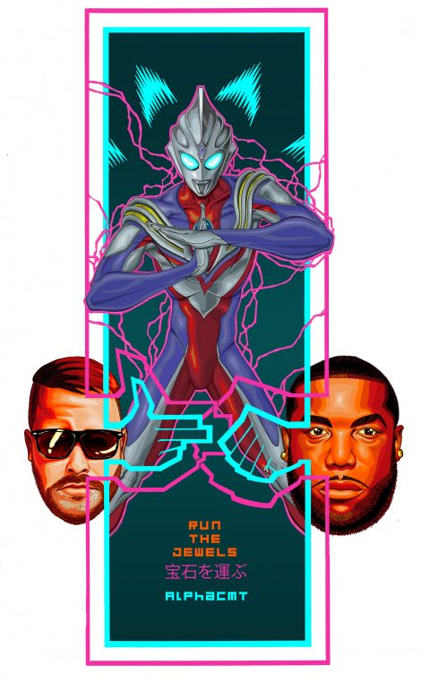 RTJ+Ultraman Tiga