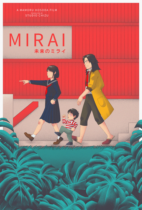 Mirai/Mirai of the future