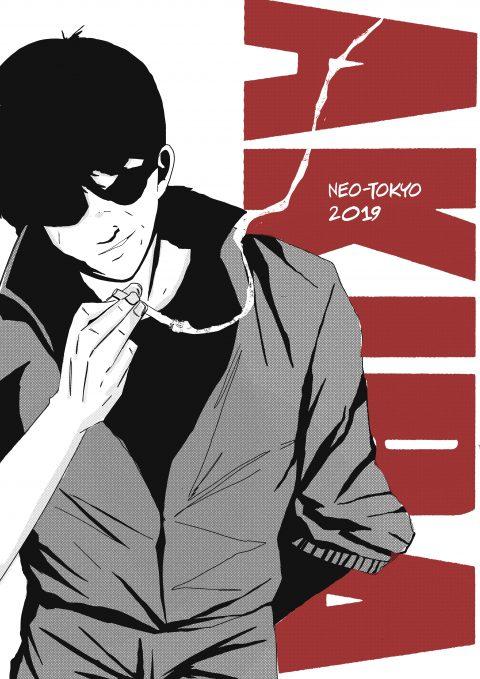 Akira-Kaneda
