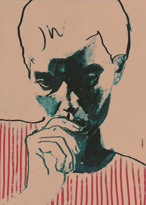 Mia Farrow/Rosemary