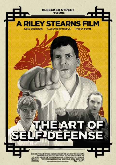The art of self defence alternative movie poster