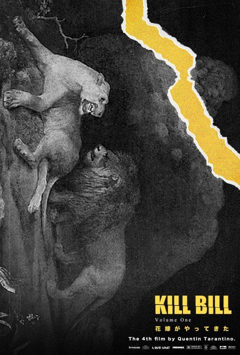 Kill Bill Vol.1 & 2