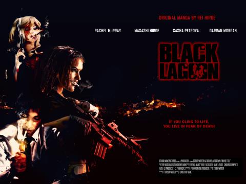 Black Lagoon Quad Movie Poster
