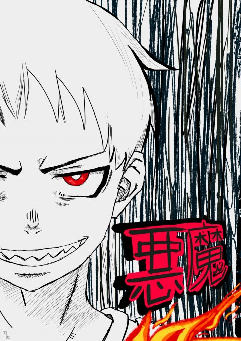 Fire Force – Shinra