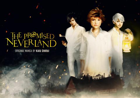 The Promised Neverland Quad
