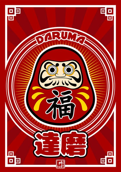 G-SUS ART DARUMA JAPANESE NOREN STYLE ART PRINT