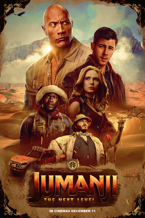 Jumanji: The Next Level | By SneakyArts