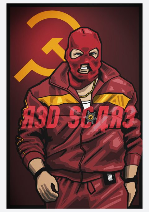 WATCHMEN   –  RED SCARE