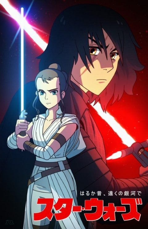 Star Wars (Studio Ghibli)