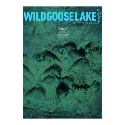南方车站的聚会 The Wild Goose Lake