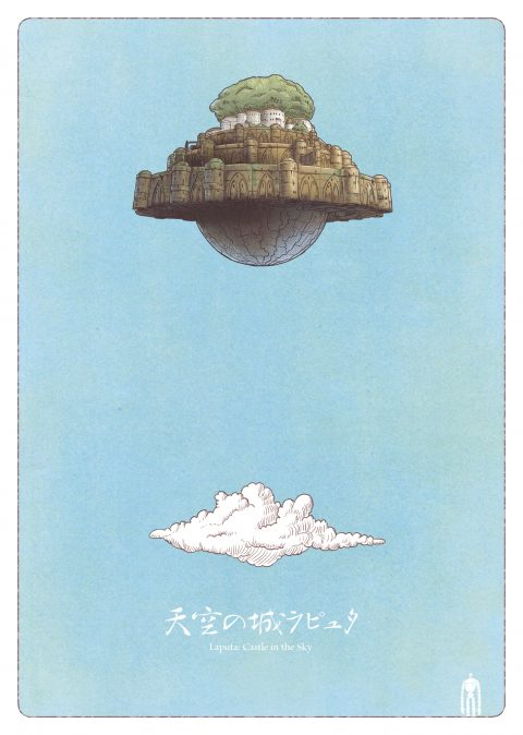 Castle in the Sky – Alternative Movie Poster